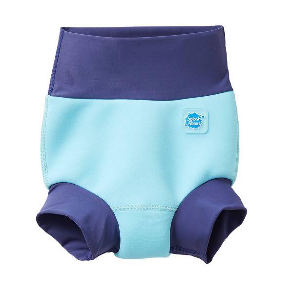 New Happy Nappy™  Swim Diaper Blue Cobalt